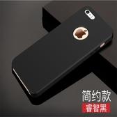 蘋果5se手機殼男女款iphone5s手機殼全包邊