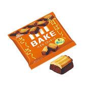 日本 MORINAGA 森永 BAKE巧克力餅 ◆86小舖 ◆