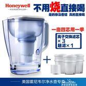 濾水器可直飲水壺一壺四芯家用凈水器除菌去垢濾水壺 最低價促銷igo