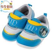 《布布童鞋》Disney迪士尼米奇藍色寶寶電燈鞋(13.5~16公分) [ D8E119B ]