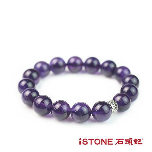 紫水晶手鍊-12mm轉運珠 石頭記