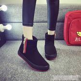 棉鞋女冬季 新款棉靴加絨學生馬丁靴女短筒短靴厚底防滑雪地靴 科技藝術館
