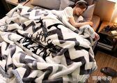 珊瑚絨毯子冬季用加厚毛毯墊加絨床單人保暖雙層被子YYP    瑪奇哈朵