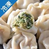 蔥媽媽爆汁手工韭菜豬肉水餃1000g/袋【愛買冷凍】