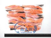 A3【魚大俠】FH062特選鮭魚鰭邊條(500G/包)