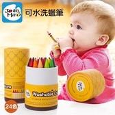 【西班牙 JoanMiro】可水洗蠟筆24色 JMO08329