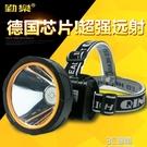 勤樂LED頭燈強光可充電式夜釣魚鋰電戶外超亮礦燈頭戴式手電筒 3C優購