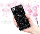 [D12u 軟殼] HTC Desire 12 D12 2Q5V100 手機殼 保護套 數學公式