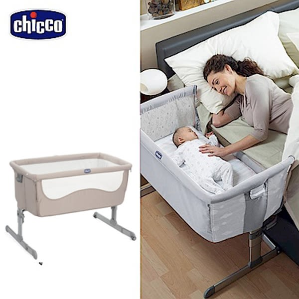 Chicco Next 2 Me 多功能移動舒適嬰兒床/床邊床/遊戲床 -絢暮杏