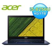 ACER SF314-54G-508B 14吋窄邊框筆電 品藍【全品牌送藍芽喇叭】