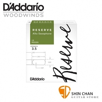 美國 RICO RESERVE 中音 薩克斯風竹片 3.5號 Alto Sax (10片/盒)   【D'Addario/DAddario】