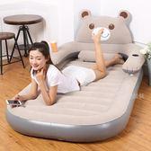 懶人氣墊床充氣加大單人加厚沙發 DA4162『黑色妹妹』 TW