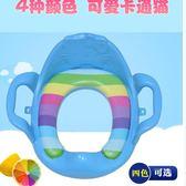 坐便器 兒童坐便器馬桶圈通用便攜輔助坐墊男女寶寶用塑料坐便圈加厚軟墊 艾莎嚴選 YYJ