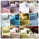 《60支紗》雙人床包枕套三件式【共11色】Magic colors 100%精梳棉-麗塔寢飾-