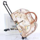 韓版大容量旅行包手提可折疊行李袋女搬家拉桿包登機箱旅游包男潮 DR13209【男人與流行】
