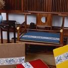 坐墊 紅木沙發坐墊中式餐椅茶室圈椅太師椅官帽椅家用古典茶椅防滑椅墊TW【快速出貨八折下殺】