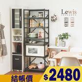 MIT台灣製 電器櫃 廚房收納 電器架 廚櫃 收納架【E0039】Lewis多層微波爐置物架 收納專科