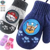 汪汪隊兒童手套保暖冬男童女童加厚可愛包指幼兒小孩針織寶寶全指
