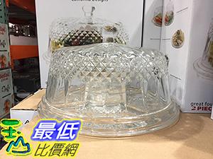 [COSCO代購] LAURIE GATES GLASS PLATE 琉璃蛋糕盤組 尺寸約30X20X30公分 _C601243