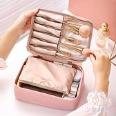 化妝箱化妝包女手提便攜大容量精致時尚高檔化妝品收納包袋盒【少女顏究院】