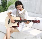 38寸民謠木吉他初學者男女學生練習樂器送大禮包新手入門jita    橙子精品