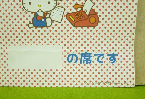 【震撼精品百貨】Hello Kitty 凱蒂貓~造型卡片-紅電話(點點)