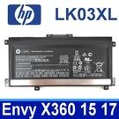 HP LK03XL 原廠電池 Pavil...