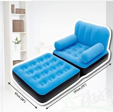 單人充氣沙發床椅 成人多功能懶人午休充氣沙發床 DF 科技藝術館