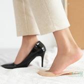 吸汗貼 腳 足底腳墊穿涼鞋神器 防滑高跟鞋舒適夏季涼鞋腳掌防汗