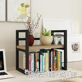 創意兒童桌上書架簡易桌面小書櫃辦公置物架打印機收納架簡約現代WD 晴天時尚館