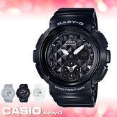 CASIO 卡西歐 手錶專賣店 BABY-G BGA-195-1A 女錶  樹脂錶帶 防水 防震 LED燈 世界時間 秒錶 倒數計時器