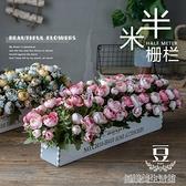 仿真假花卉柵欄客廳擺件裝飾品插干花束餐桌落地擺設絹花玫瑰盆栽 【優樂美】