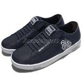 Royal Elastics 休閒鞋 Icon Washed 免鞋帶 懶人鞋 藍 深藍 白底 水洗帆布 女鞋【PUMP306】 92373550