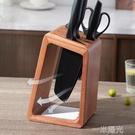 初心廚房刀架置物架壁掛刀具收納菜刀架子通風防霉實木放刀架刀座 一米陽光