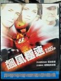 挖寶二手片-F01-011-正版DVD-電影【飆風極速 便利袋裝】藍迪奎德 威爾路斯赫爾(直購價)