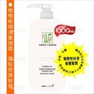 耐婷雪松橄欖樹精油重建霜-1000ml[30237 ]專業美髮修護