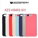 88柑仔店--Goospery SONY XZ3 H9493 6吋保護套磨砂硅膠防摔新款