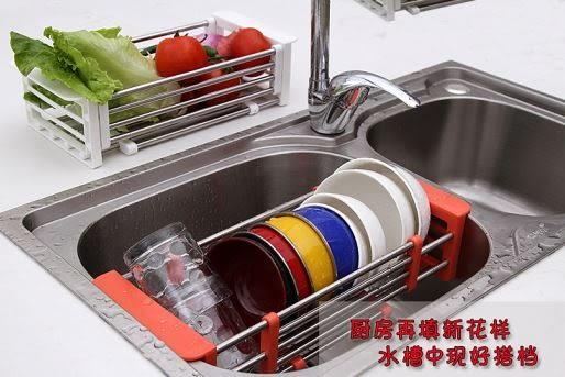 不鏽鋼可伸缩厨房置物架 碗盤架 瀝水架