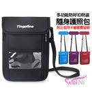 wei-ni 多功能防RFID防盗隨身護照包(Tingofine品牌)多功能 飛機護照包 收納包 旅行包 護照機票包