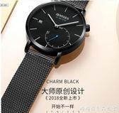 新款簡約帶手錶男士石英錶防水腕錶學生韓版時尚潮流男錶 糖糖日系森女屋