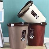 2個裝 無蓋家用垃圾桶衛生間辦公室創意簡約時尚廚房紙簍【倪醬小舖】