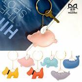 八門蟲社PU動物鑰匙扣女包包掛件裝飾個性創意小狗情侶汽車鑰匙圈 聖誕交換禮物
