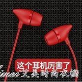 耳機 重低音耳機入耳式安卓手機通用女生可愛三星oppor11 r9華為榮耀9 8 vivox9 x7小米 艾美時尚衣櫥