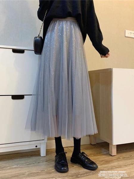 網紗裙 紗裙女半身裙2021秋冬新款中長款網紗a字裙高腰閃亮百褶仙女沙裙 萊俐亞