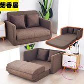 懶人沙發 可折疊懶人沙發床創意小戶型臥室榻榻米沙發陽台簡易休閒沙發可愛