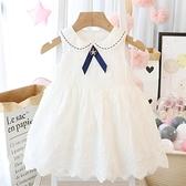 韓版女童蕾絲背心裙夏裝女寶寶花朵公主裙嬰兒周歲禮服小童洋裝 幸福第一站