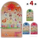 中型 彈珠檯 彈珠台 F8831 (袋裝)/一款入(促35) 打彈珠 小鋼珠 兒童趣味玩具-CF148623