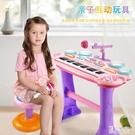 兒童電子琴寶寶小女孩初學1-3歲早教音樂多功能鋼琴玩具益智 DJ7172