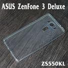 【TPU】華碩 ASUS ZenFone 3 Deluxe ZS550KL Z01FD 5.5吋 超薄清水套/布丁套/高清果凍保謢套/矽膠套/軟殼