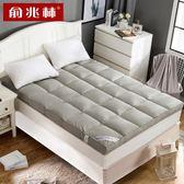 俞兆林立體榻榻米床墊子1.8米1.5m床折疊單雙人床墊被褥學生宿舍  多莉絲旗艦店YYS